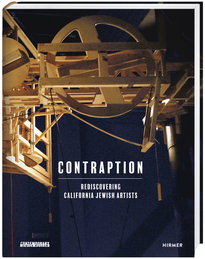 Cover for Contraption