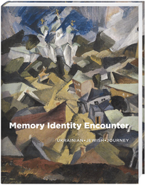 Cover for Memory, Identity, Encounter