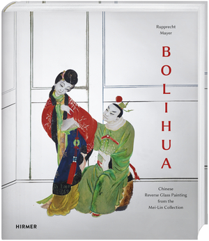 Cover for Bolihua