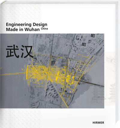 Cover for Engineering Design