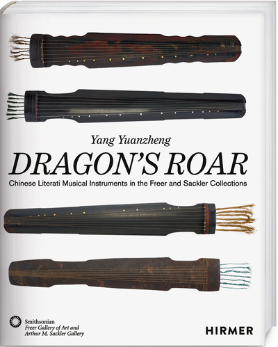 Cover für Dragon's Roar